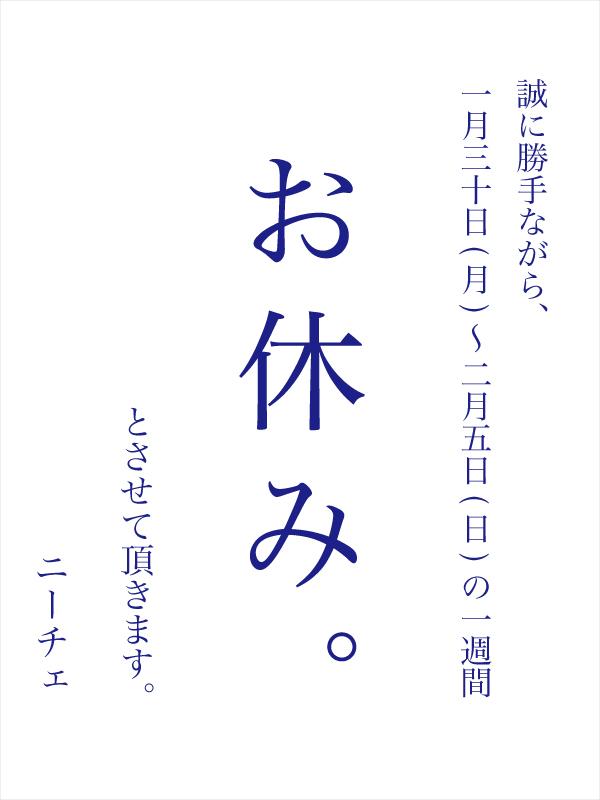 oyasumi2017_枠